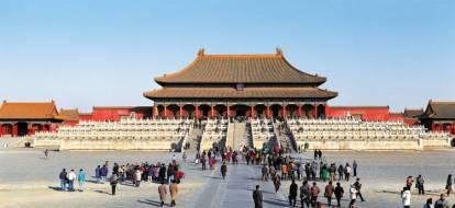 palacio-imperial