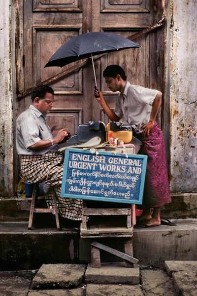 Rangoon, Myanmar, Burma, 1994, Magnum Photos, PAR116956, MCS1994009 K039, final book_iconic